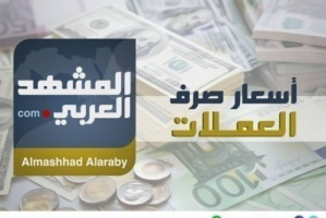 ارتفاع الدولار..تعرف على أسعار العملات العربية والأجنبية اليوم الأحد
