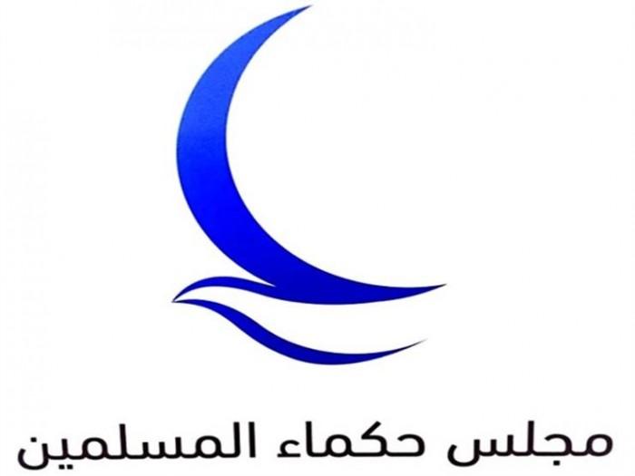 """اللجنة العليا للأخوة الإنسانية تقرر ترجمة """"وثيقة الأخوة الإنسانية"""" لكل لغات العالم"""