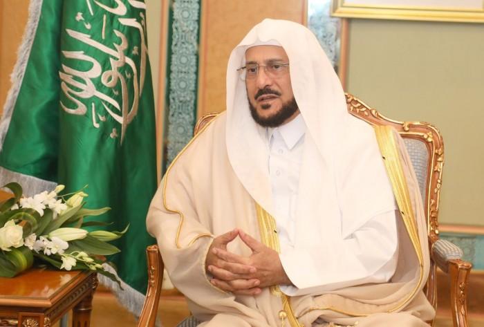 الشؤون الإسلامية السعودية تدشن أكثر من 96 منشطا دعوياً تزامنا مع اليوم الوطني
