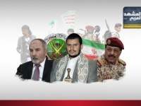 خمس سنوات على الانقلاب.. الإصلاح دعامة سياسية لشرايين الحوثي المتقطعة