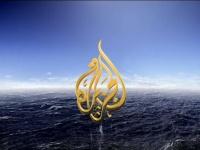 سياسي سعودي يصفع قناة الجزيرة بسبب مصر