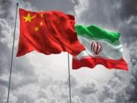 الانهيار يتواصل.. تراجع صادرات خام الحديد الإيرانية إلى الصين