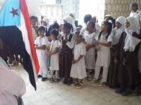 انطلاق حملة رفع العلم الجنوبي في مدارس أحور بأبين