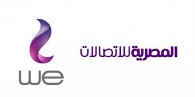 """طرح حصة إضافية من """"المصرية للاتصالات"""" في البورصة المصرية"""