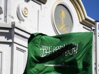 وفاة والدة الأمير نواف بن مساعد بن عبدالعزيز آل سعود