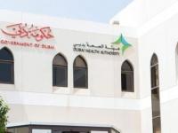 """لأول مرة بالعالم العربي.. """"صحة دبي"""" تدشن خدمة التعلم والرعاية عبر الإنترنت"""