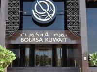 البورصة الكويتية تنهي تعاملاتها على صعود قياسي