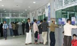 مليشيا الحوثي تطالب شركات الصرافة المغلقة بدفع خمسة مليار ريال