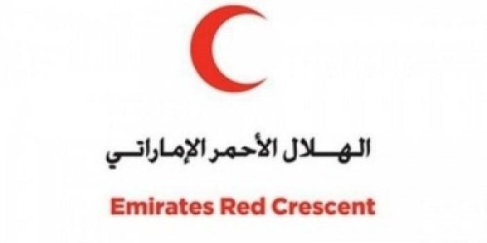 بدعم إماراتي..افتتاح مدرسة الشعب للتعليم الأساسي والثانوي في ذوباب بتعز