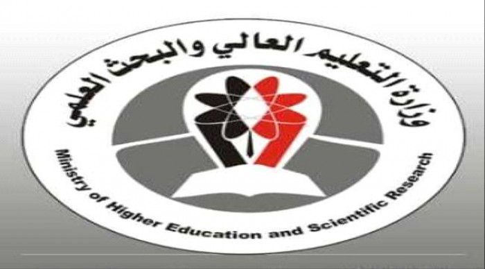 فساد حكومة الشرعية..استبدال طلبة بآخرين لنيل المنح التعليمية في مصر (وثيقة)