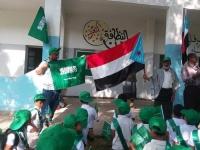 احتفالات الجنوب وخيانات الشرعية.. اليوم السعودي يرسم ملامح التحالف العربي
