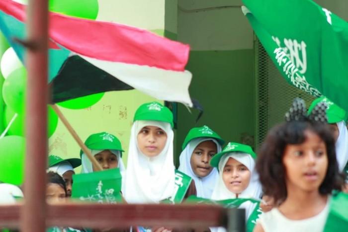 """هاشتاج """"جنوبيون عيد السعودية عيدنا"""" يجتاح تويتر"""