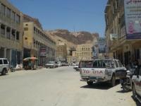 قوات المنطقة الأولى تقتحم مقر الانتقالي في القطن وتنهب مساعدات الفقراء