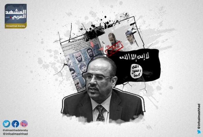 الميسري .. تاريخ أسود من دعم الإرهاب في البلاد (انفوجراف)