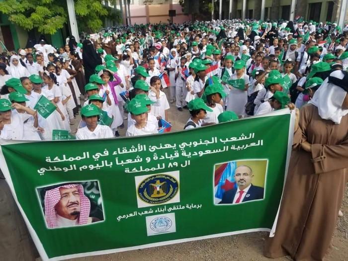 """""""الملحمة الخضراء"""".. السعودية بين الاحتفاء الجنوبي وألاعيب الشرعية"""
