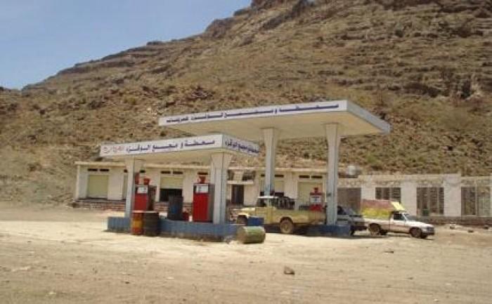 بالأسماء..المحطات التي تم تزويدها بالمشتقات النفطية بالضالع