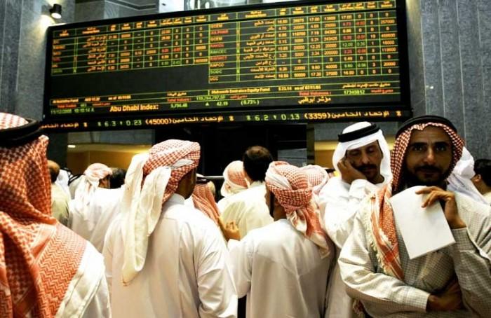 أسهم البورصة السعودية تتراجع عقب 4 جلسات رابحة