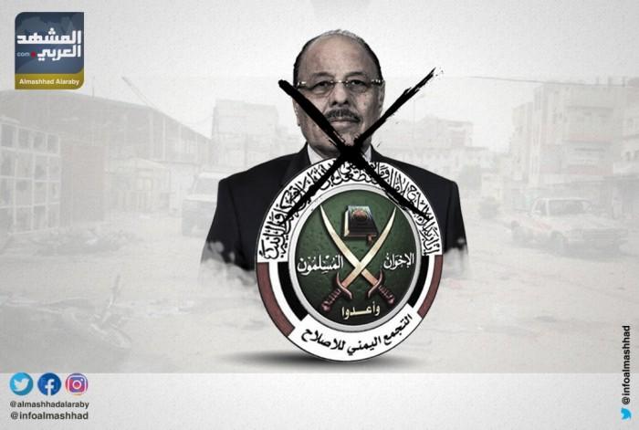 حكومة بلا إخوان.. عليلٌ نظيف يتنفسه اليمن