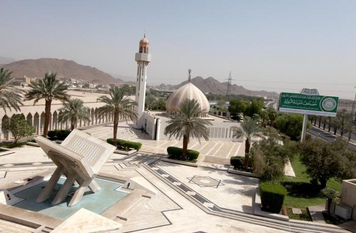 مجمع الملك فهد ينظم ندوة تعليم القرآن الكريم للأشخاص ذوي الإعاقة