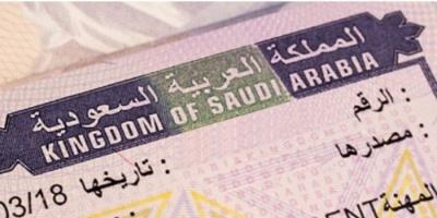السعودية تصدر تأشيرات سياحية.. ودخول حر لمواطني 49 دولة