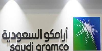 هيرميس تشارك في إدارة عملية طرح أرامكو السعودية