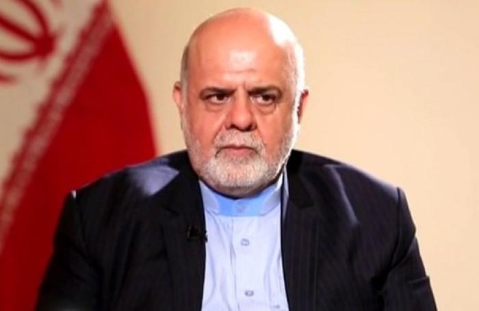 تصريح للسفير الإيراني في العراق يشعل جدلًا واسعًا ومطالبات بطرده