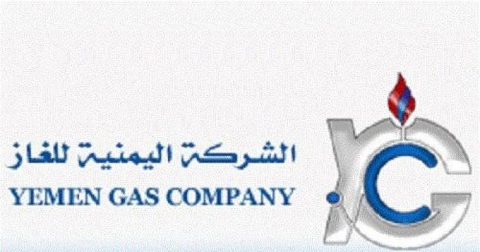 قرار إخواني لنهب واردات الغاز في مأرب (وثيقة)