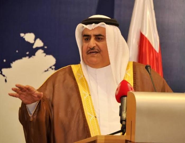 وزير الخارجية البحريني: ندعم جهود أميركا في التصدي لإيران ووكلائها