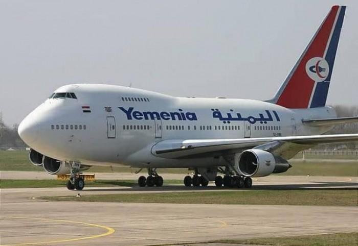 شاهد.. ركاب اليمنية يدفعون فاتورة فساد الشرعية