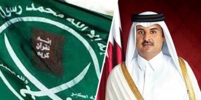 """لفضح دورها الإرهابي.. هاشتاج """"تمويل قطر لإخوان اوروبا"""" يتصدر ترندات الإمارات"""