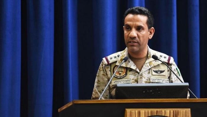 التحالف: سقوط صاروخ حوثي أُطلق من صنعاء في صعدة