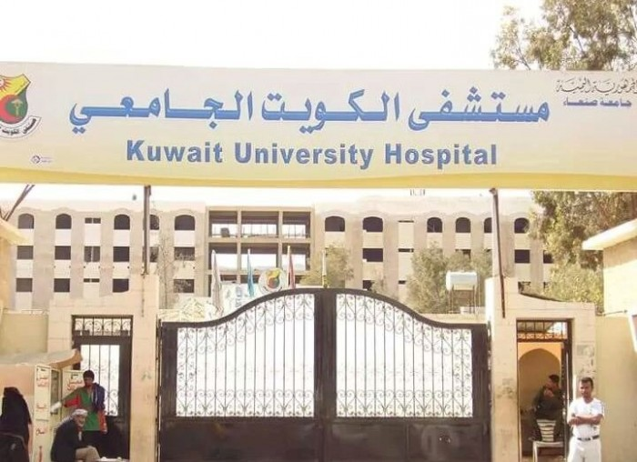 مليشيا الحوثي تخصص مستشفى حكومي لعناصرها وتحرم المواطنين