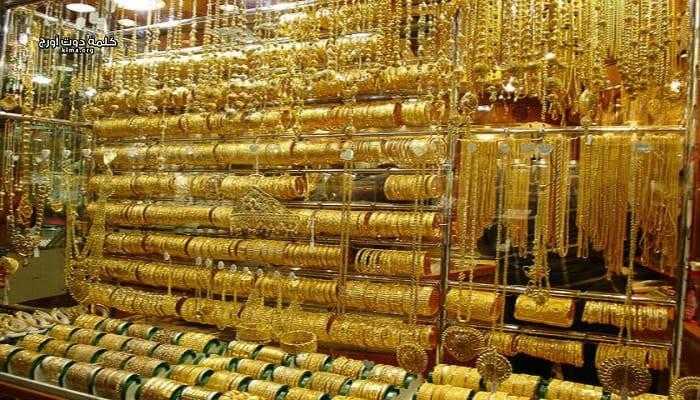 استقرار أسعار الذهب في مصر والجرام يسجل 685