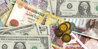 أسعار الدولار يستقر أمام الجنيه المصري في معظم البنوك