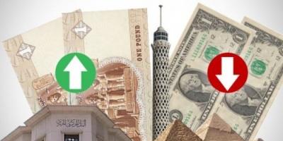 بعد خفض الفائدة.. الجنيه المصري يقفز لأعلى مستوى بـ 30 شهراً والدولار يتهاوي
