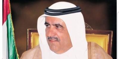 الإمارات تحقق زيادة في ميزانيتها بنحو 2%