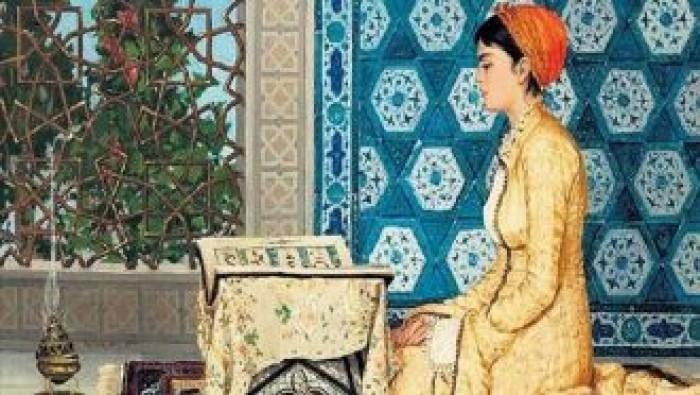 """بيع لوحة """"قارئة القرآن"""" في مزاد بلندن بـ7.4 مليون دولار"""