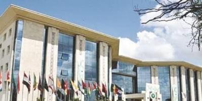 الإيسيسكو تحتضن أعمال الاجتماع الثالث للجنة العليا لجائزة المملكة للإدارة البيئية