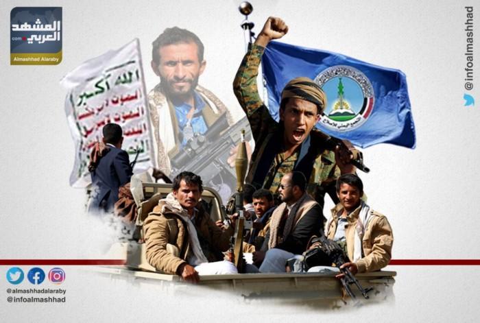 رؤية عكسية.. التحالف الحوثي الإصلاحي يمهد لإنهاء الأزمة في اليمن