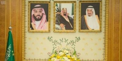 السعودية تطلق المنظومة الوطنية للتعامل مع المنتجات الحلال