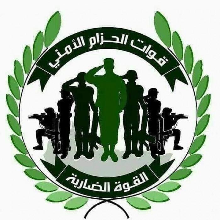 الحزام الأمني ينفي اندلاع اشتباكات مسلحة في زنجبار