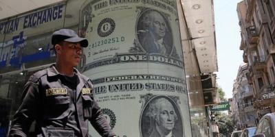 """""""الدولار"""" يرتفع في مصر قرش واحد ويسجل 16.22 مقابل الجنيه"""