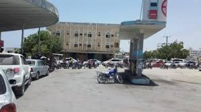رفع أسعار بيع البترول والديزل بساحل حضرموت.. تعرف على الزيادة