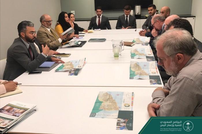 وفد البرنامج السعودي يجتمع مع مسؤولي معهد الشرق الأوسط في العاصمة واشنطن (صور)