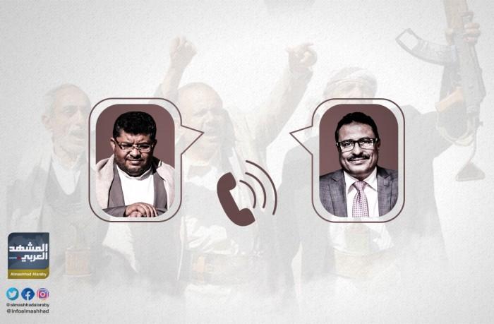 طعنة إخوانية جديدة في ظهر التحالف بعد مكالمة هاتفية بين الجبواني والحوثي (انفوجرافيك)