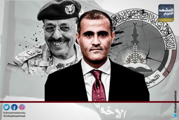 """وزيرٌ اشتراه إرهابي.. """"اجتماعٌ"""" يفضح مؤامرة الشر بين الأحمر والحضرمي"""