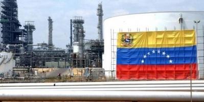 صادرات فنزويلا ترتفع بشكل طفيف رغم الضغوطات الأمريكية