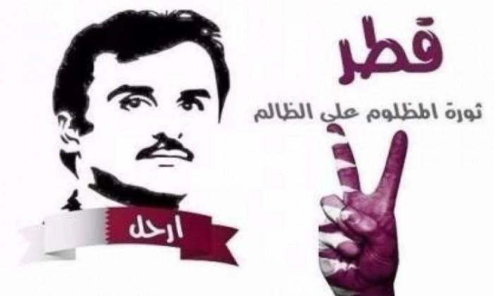 """ثورة لتحرير قطر.. هاشتاج """"ارحل يا تميم"""" يشعل تويتر"""