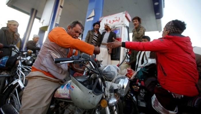 مليشيات الحوثي تعاود افتعال أزمة المشتقات النفطية في صنعاء