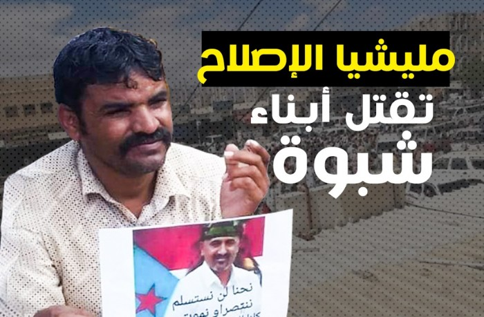 """استشهاد سعيد القميشي.. إرهاب إخواني من """"المسافة صفر"""" (فيديوجراف)"""